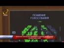 Ukraynada hakimiyyətin təmizlənməsi haqqında qanun üçüncü cəhddən qəbul edildi