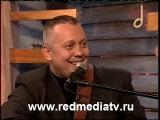 RED MEDIA TV К нам приехал Андрей Лященко