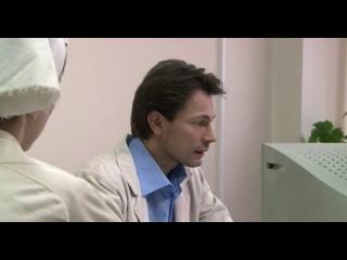 Аромат шиповника (2014 год) - 25 серия