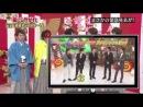 嵐にしやがれ Arashi ni Shiyagare 140419 Guest The Amazing Spiderman 2 casts 19.04.2014