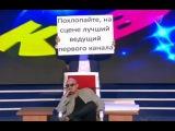 КВН 2014 Кубок мэра Москвы Кембридж Нагиев
