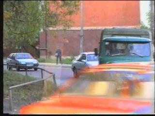 Наро-Фоминск. 20 лет назад