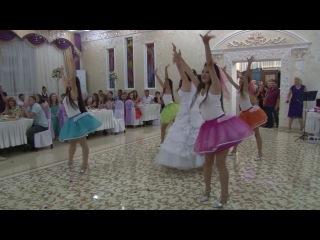 Флешмоб на свадьбе Хореограф Шек Юлия 2014 г.