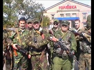 Обращение Самвела из Донбасса