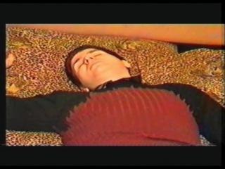 Мой фильм - Страх ( 2005 год )