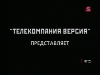 ♐Кримин.Россия (Диагноз-квартира)♐