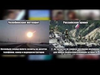 Ядерное оружие Украины. Российские военные потеряли 300 человек. Все атаки боевиков были отбиты