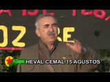 Heval Cemal
