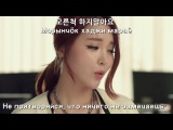 [MV] Hong Jin Young (홍진영) - Boogie Man (부기맨, Бугимэн) [Rus Sub] (рус. саб.)