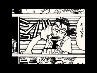 Фури-кури 1 серия [озвучка Rexus] / FLCL 01 / Furi Kuri 01 / Fooly Cooly 01 [vk]