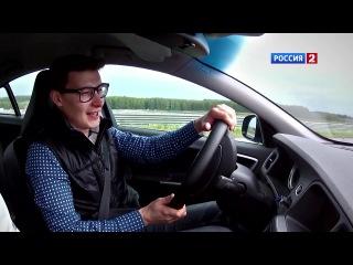 Тест-драйв Volvo S60 Polestar Concept 2013 -- АвтоВести 109_HD