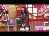 (140714) SKE48 Ebisho! Ep. 01 [Русские субтитры]
