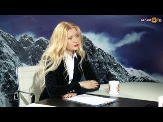 Как родить  добра молодца.   Рогозин Борис. БАЛАНС-ТВ