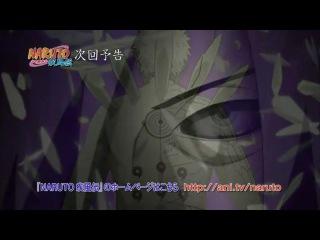 Naruto Shippuuden 378 серия Трейлер Наруто 2 сезон 378 Наруто Шиппуден 378