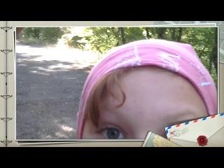 VLOG4: путишествие по Медведь Горе! / всё в один не влипилась :D ждите второй части :)