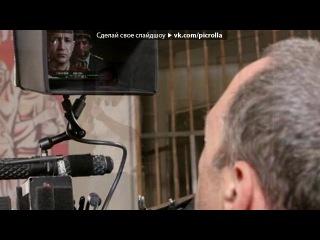 «Съёмки Undisputed II- III» под музыку Nефть feat. Олег Мовчан (OST Бой с тенью 3: Последний раунд) - Янтарь. Picrolla