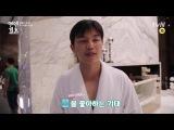[BTS] Secret: Сонхва @ tvN