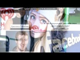 С моей стены под музыку 7. Новинки Radio Record - Yellow Claw feat. Iggy Azalea, Charli XCX - Fancy . Picrolla