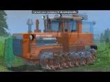 Гонки Фермеров под музыку DJ EMIGI - НУ ПОГОДИ!!!! КЛУБНЯК 2011 КАЧАТЬ ВСЕМ. Picrolla