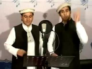 Pashto New Song Pukhtoon Ma Warta Waya - Musharaf Bangash and Usman Bangash - MP4 360p