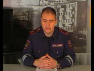 Информация начальника ОГИБДД