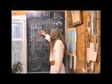 Уроки Асгардского училища - История - СЕРЫЕ (Grays)