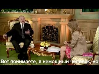 Термоядерный Лукашенко | RYTP