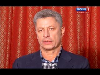 Спец кор Ленинопад на Украине