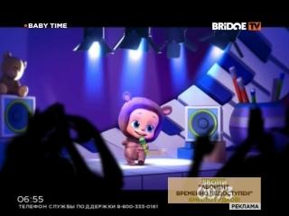 Baby Vuvu — Everybody Dance Now (Bridge TV)