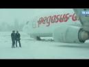 В Киргизстане выкатился Boeing 737 авиакомпании Pegasus Asia