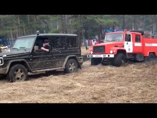 Гелик вытащил из грязи пожарную машину!!!