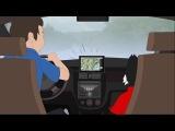 Закарпатський GPS Навігатор