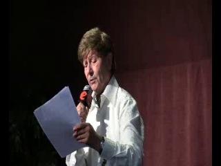 Артист театра и кино Юрий Решетников читает стихи Юрия Берсенева