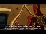 Совершенный Человек-Паук: Паутинные Воины. 3 Сезон 5 Серия (Русские Субтитры)