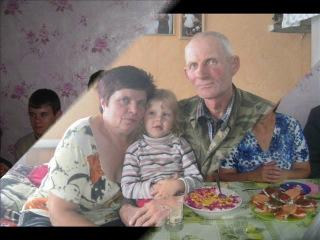 С рубиновой свадьбой бабуля и дедуля