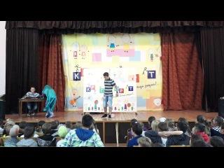 Круговорот - лето 2014 EC детская - ГП РАТы