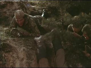 Взять живым. 2-я серия (1982)