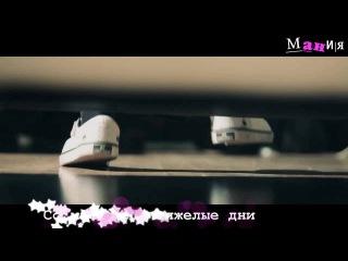 Dorama Mania Eric Nam - Melt My Heart рус.саб.упр. караоке