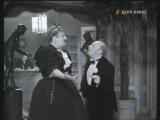 Дуэт Каролины и Пеликана из хф