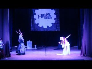 Takarano Arika (Ali Project) - Asagi и Gilroena, косплей-команда La famille no Bara (Москва) - J-rock convent 2014