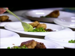 Правила моей кухни 5 сезон 48 серия Финал