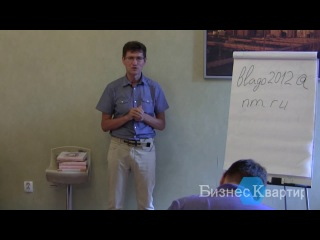 Владимир Файзулин 30.07.2014 встреча в БК на Рубинштейна, 6