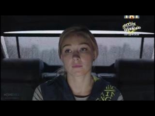 Физрук / 1 сезон - 18 серия | Релиз от MovieDays.Ru