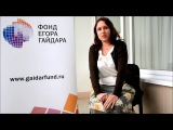Елена Пальцева о том как адаптировать программу обучения в ВУЗе под себя