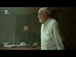 Kurtlar Vadisi Pusu 231.Bölüm İzle | FULL HD | Tek Parça