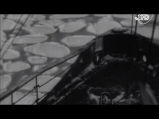 Великая Отечественная война на Чёрном море