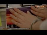 Фантастическая любовь / Таинственная любовь_1 серия_ (Озвучка Korean Craze)