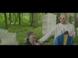 Дзідзьо feat VovaZil'Vova – Бодя Павук