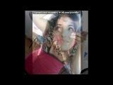 «яяяя » под музыку Берёт за душу -   ♥. Picrolla