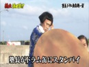 Gaki No Tsukai #1218 2014.08.17 - 2nd Hamada's Cram School (part 1)